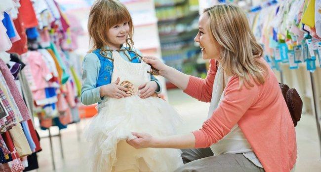 Покупаем детскую одежду