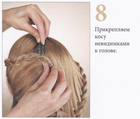 Заплетаем свободные косы