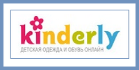 Интернет магазин Kinderly