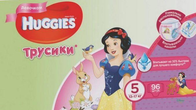 Трусики Huggies