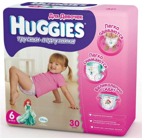 Трусики и подгузники Huggies